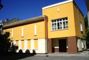 МузейA