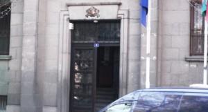 съдебна-палатаA