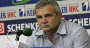 Cholakov