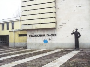 G_PapazovA