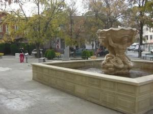 fontan