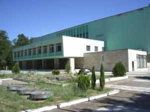Yambol-Diana-hall