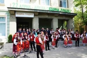 Tundja_praznik_2014_1