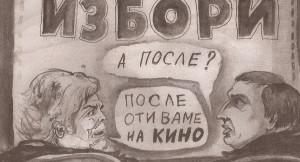 BSP (1)