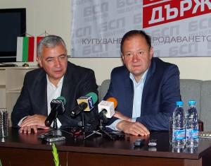 M Mikov i At Merdzhanov presk Yl 1