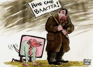 политик-карикатура