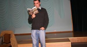 Васил Георгиев Ямбол чете