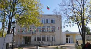 BOLYAROVO