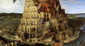 valilon tower