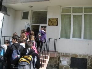 ЦКО - Ямбол- фасада