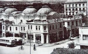 Площадът 60 те години