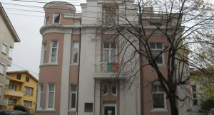 Държавен архив