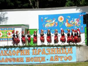 klub Usmivka