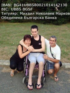 misho MARKOV