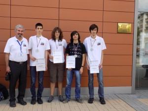 Bulgarski nacionalen otbor po informatika 2
