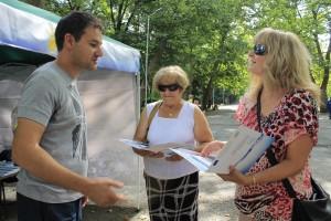 Info Tsentar Park
