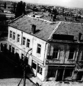 тракийския дом ямбол