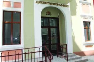 admin-court