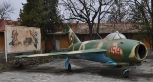Музей бойна слава