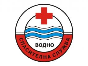 Logo_VSS_bul
