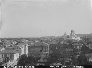 Ретро Ямбол панорама