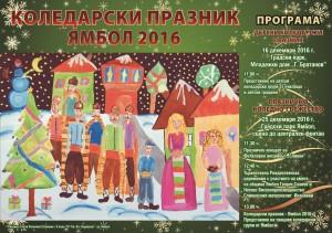 plakat_koledari_2016_Yambol