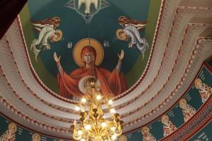 авренската църква вътре