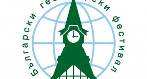 Geografski festival_logo