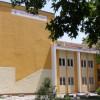 исторически музей ямбол