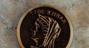 шаблон за бисквитка монета кабиле арсиное