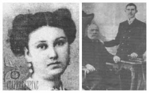 ИВАН И ГАНКА хАДЖИПЕТРОВИ