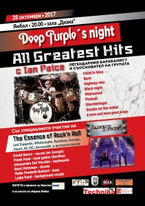 Deep Purple`s Night_Yambol_October 28