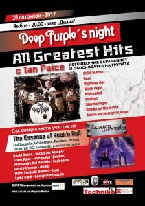 Deep Purple`s Night_Yambol_October 28