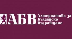 abv-19bdb4df