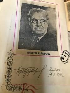 11-Krastio Sarafov