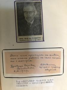 5-Aleksandar Teodorov Balan