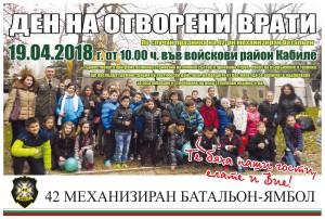 plakat_2018_3