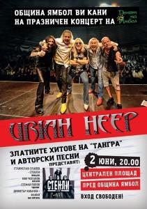 1_plakat_Uriah Heep