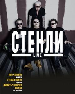 2_plakat_STENLI Live