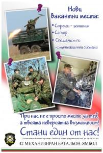 Nov_priem_Sn 4