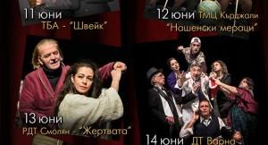 Plakat_Teatralni praznici