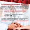 Plakat A2_Hematology