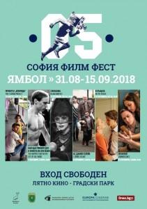 1_plakat_Kino_2018