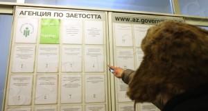 Agenciya-po-zaetostta-bgnes