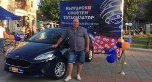 Angel Dimitrov