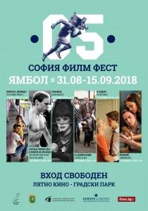 Jambol_poster_2018
