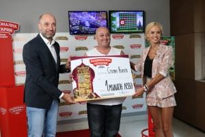 Zahari Baharov_Raia Pakova_new milioner