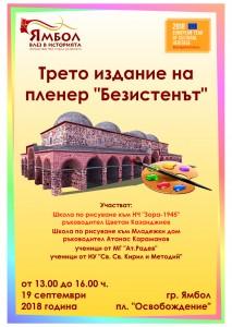 plakat_2018