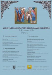 Plakat_programa