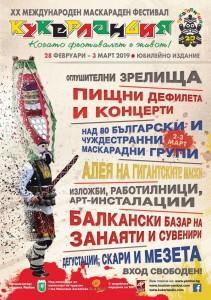 Plakat_Kukerlandia_2019